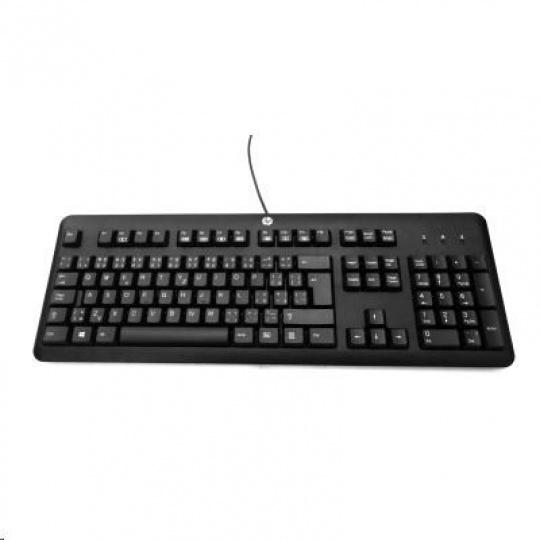 HP USB Keyboard  - Slovenská